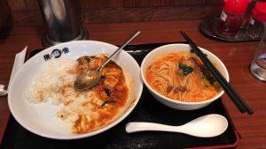 陳麻家で麻婆豆腐と担々麺