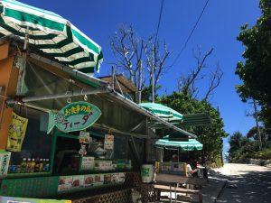 水納島で食事