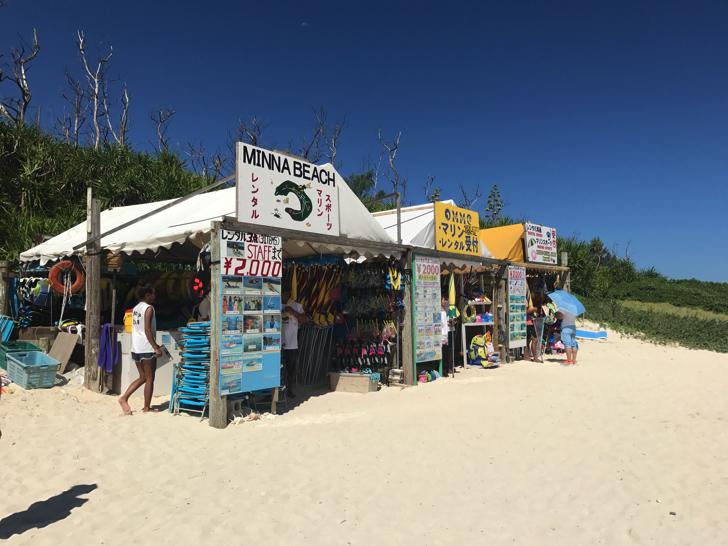 水納島でマリンアクティビティ