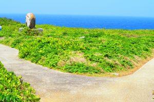 あなたの知らない本当の沖縄