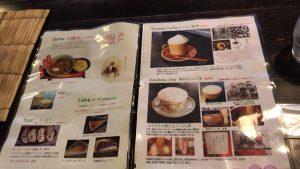 カフェ沖縄式のメニュー