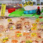 糸満 お魚センター