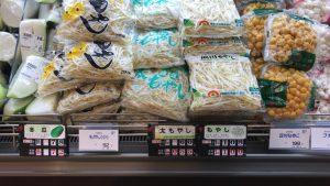 沖縄の野菜は高い
