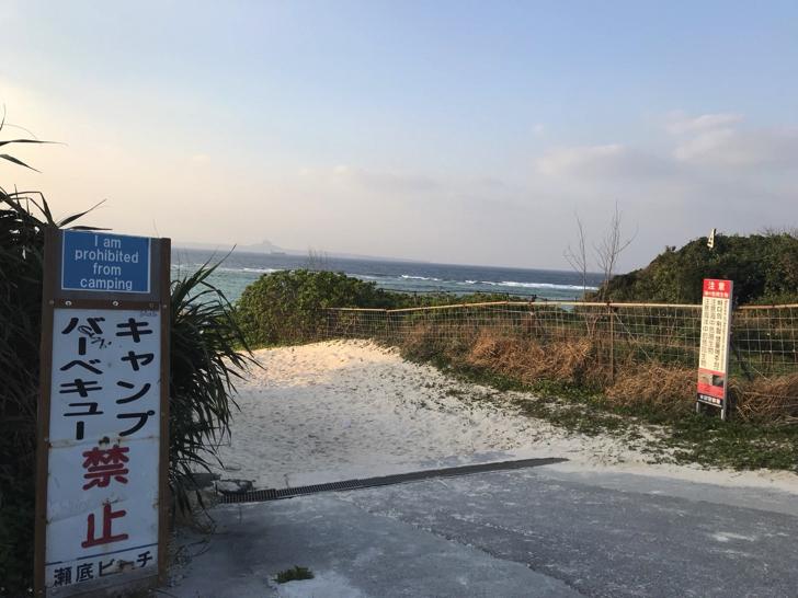 冬の瀬底ビーチ