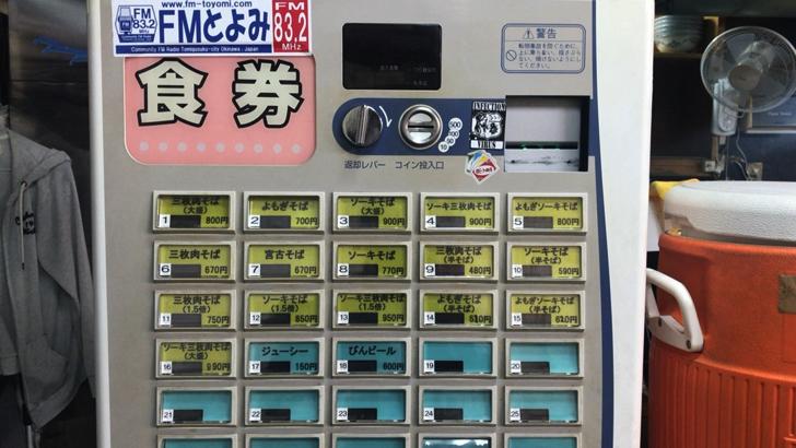 那覇松山にある沖縄そば「すばや」の食券機