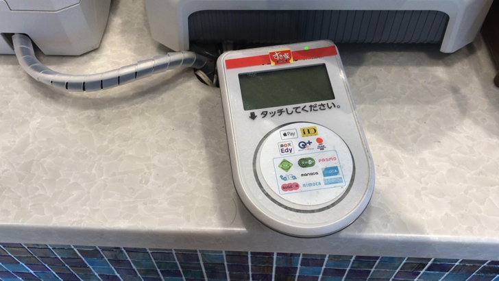 すき家 那覇曙店 支払いは電子マネーでOK